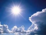 Picture: Петък 13 - слънчево и горещо време