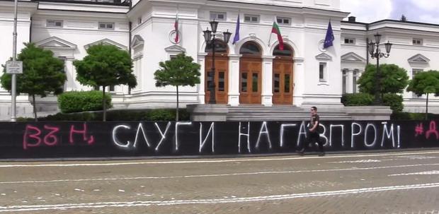 слуги на Газпром