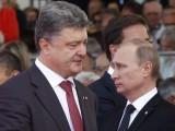 Picture: Президентите на Русия и Украйна сближават позиции?