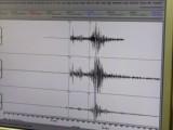 Picture: Земетресение с магнитуд 8.0 разлюля Аляска