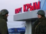 Picture: Русия наказва Украйна, блокирайки вноса оттам