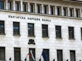 Picture: Централната банка свали лихвите по влоговете в КТБ до средните за страната