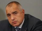 Picture: Бойко Борисов: Миков, ти противоконституционно си председател на Народното събрание