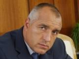 Picture: Бойко Борисов с план от четири стъпки за КТБ