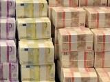 Picture: Съпричастност за 2 милиарда евро