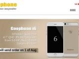 китайски iPhone 6