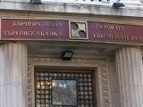 Picture: БНБ казва истината за Корпоративна търговска банка?