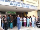 Picture: Лекарите излязоха на предупредителен протест