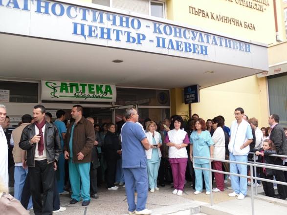 Лекарите излязоха на предупредителен протест