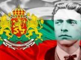 Picture: България почита своя Апостол на свободата