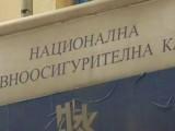 Picture: Стачка заради парите в НЗОК