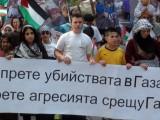 Picture: Шествие на палестинци в София