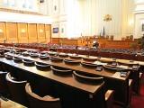 Picture: Извънредно заседание на парламента за актуализация на бюджета