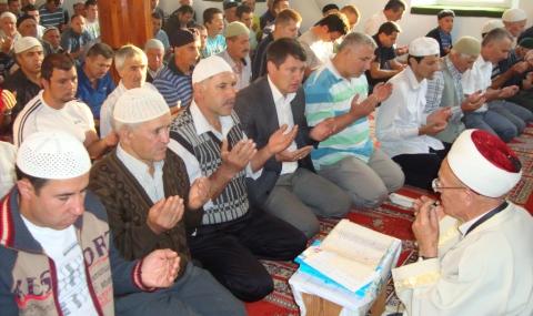 Рамазан байрам