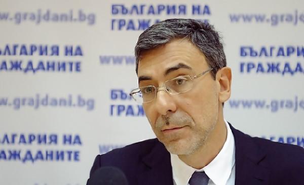 Даниел Вълчев напуска ДБГ