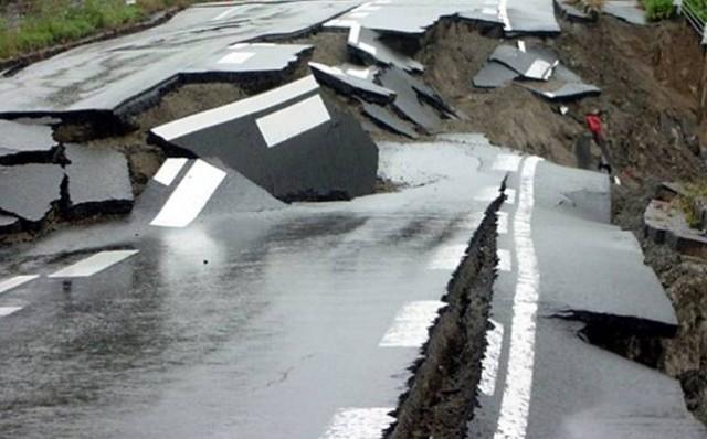 земетресение разтърси Япония