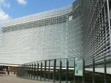 Европейската комисия
