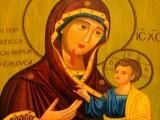 Picture: Днес честваме Успение на Пресвета Богородица