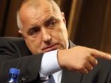 Picture: Бойко Борисов осъди Сидеров за клевета