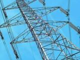 Picture: Ключови кадрови промени в енергетиката