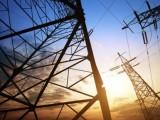 Picture: Правителството създава енергиен борд