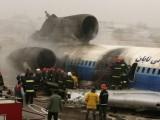 Самолетна катастрофа в Иран