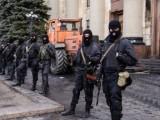 Хората в Луганск