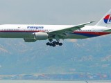 малайзийските авиолинии