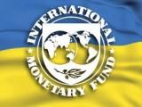 Picture: МВФ: България, Кипър и Черна гора са най – засегнати от санкциите