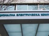 Picture: НЕК плащала предимно на избрани офшорки на Ковачки