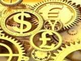 Банкови проблеми в Португалия