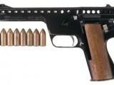 пистолет стреля с куршуми ракети