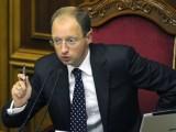 Picture: Яценюк: Русия ще спре газа за Европа