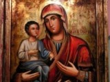 Богородица - Троеручица