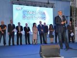 Picture: Борисов: Трябва да изкараме минимум 115-120 депутати, за да не се налага коалиция с БСП и ДПС