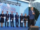 Picture: Цветанов: Предстоящите избори трябва да бъдат деветата поредна победа за ГЕРБ