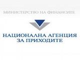 Picture: НАП: Държавните служители сами да плащат осигуровките си
