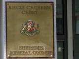 Picture: ВСС избира председател на Върховния касационен съд