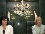 Picture: ВСС не успя да избере председател на ВКС