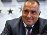 Picture: Бойко Борисов и генералният секретар на ЕНП Антонио Лопез ще посетят Велико Търново утре