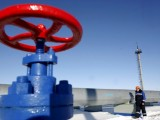 руски газ