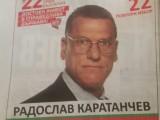 Picture: Шок: Троен убиец в листите на БСП!