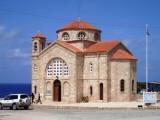 Picture: Кипърската църква започва мащабен туристически проект