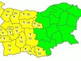 Picture: Жълт код за опасни валежи е обявен в 13 области