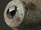 материал, по - твърд от диамант