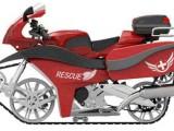 Мотоциклет с вериги