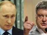 примирие в Източна Украйна