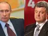 Picture: Москва отрече да има постигнато примирие