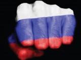 Picture: Русия предупреждава за ответен удар