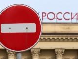 ЕС ще обсъжда смекчаване на санкциите срещу Русия?